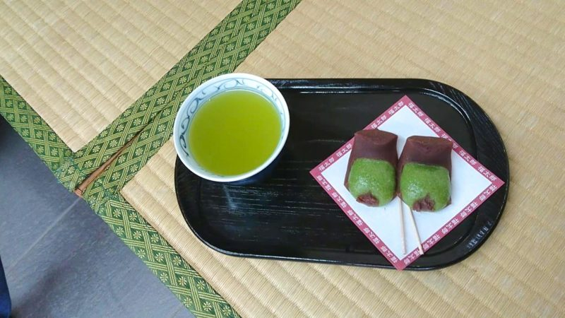 三嶋大社の縁起餅、福太郎