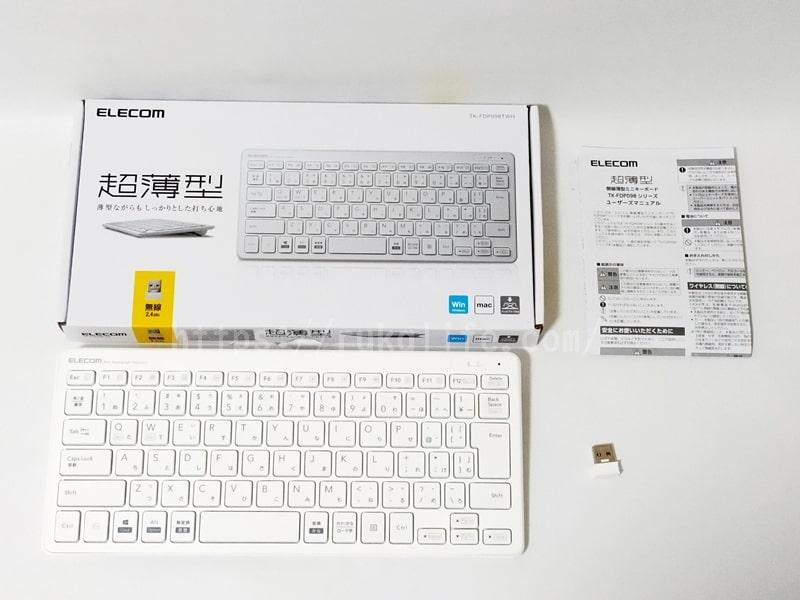 エレコムの超薄型キーボードTK-FDP098TWHの付属品