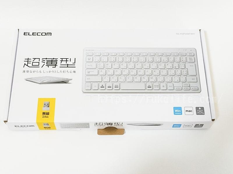 エレコムの超薄型キーボードTK-FDP098TWHの詳細の外箱