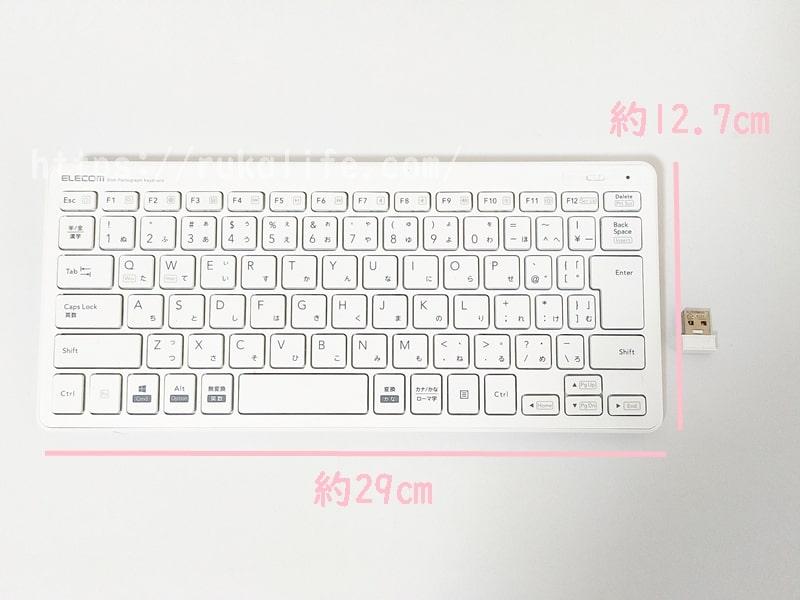 エレコムの超薄型キーボードTK-FDP098TWH