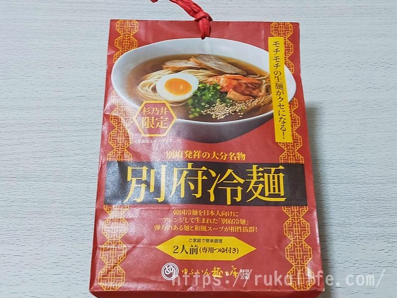 杉乃井限定 別府冷麺