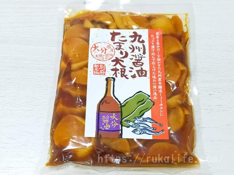 九州醤油たまり大根