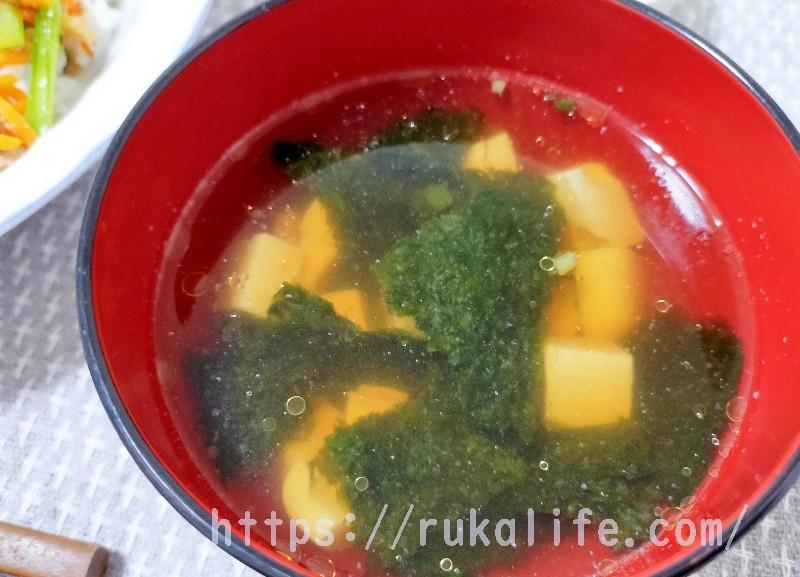 オイシックスのビビンバセットの副菜の韓国風スープ